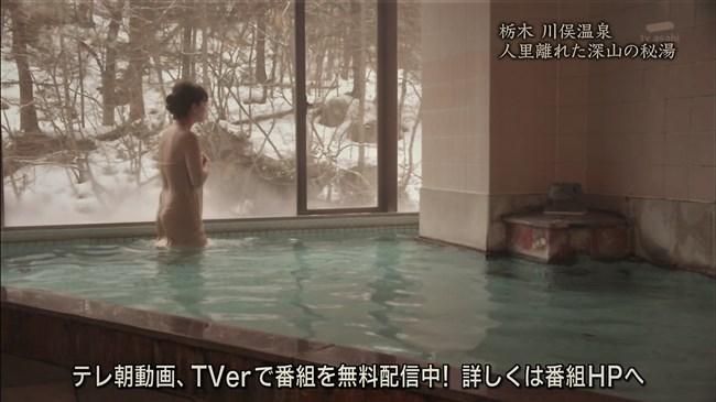 園都~秘湯ロマンで濡れたバスタオルがGカップボディーに張り付いて極エロ!0013shikogin