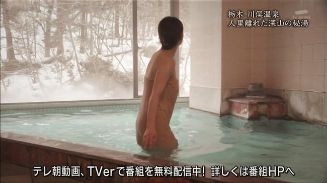 園都~秘湯ロマンで濡れたバスタオルがGカップボディーに張り付いて極エロ!0014shikogin