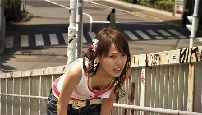 戸田恵梨香~貧乳の胸チラが逆にエロくて超ドキドキ!乳首が見えそう!?0004shikogin