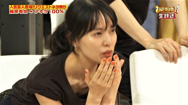 戸田恵梨香~貧乳の胸チラが逆にエロくて超ドキドキ!乳首が見えそう!?0007shikogin