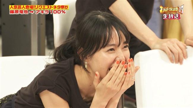 戸田恵梨香~貧乳の胸チラが逆にエロくて超ドキドキ!乳首が見えそう!?0009shikogin