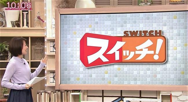 恒川英里~東海テレビの美しくて巨乳なアナ発見!ニット服姿がエロくて興奮!0003shikogin