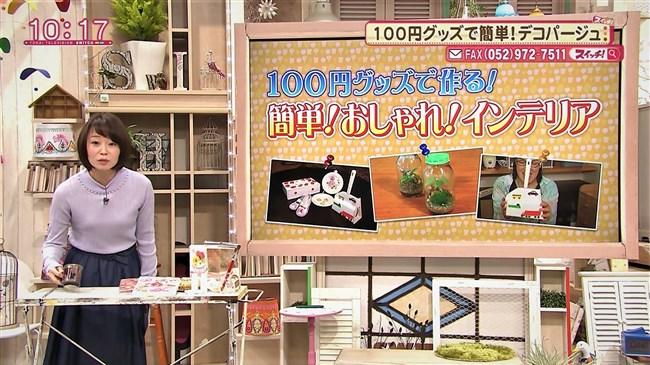 恒川英里~東海テレビの美しくて巨乳なアナ発見!ニット服姿がエロくて興奮!0004shikogin