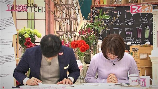 恒川英里~東海テレビの美しくて巨乳なアナ発見!ニット服姿がエロくて興奮!0008shikogin