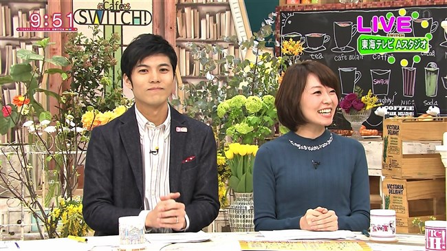恒川英里~東海テレビの美しくて巨乳なアナ発見!ニット服姿がエロくて興奮!0009shikogin