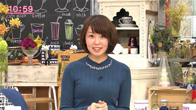 恒川英里~東海テレビの美しくて巨乳なアナ発見!ニット服姿がエロくて興奮!0013shikogin