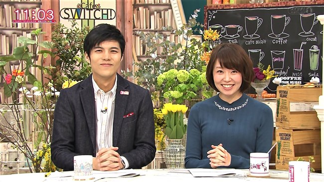 恒川英里~東海テレビの美しくて巨乳なアナ発見!ニット服姿がエロくて興奮!0014shikogin