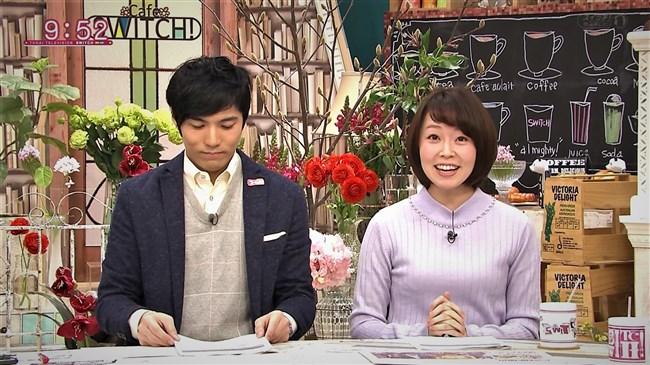 恒川英里~東海テレビの美しくて巨乳なアナ発見!ニット服姿がエロくて興奮!0015shikogin