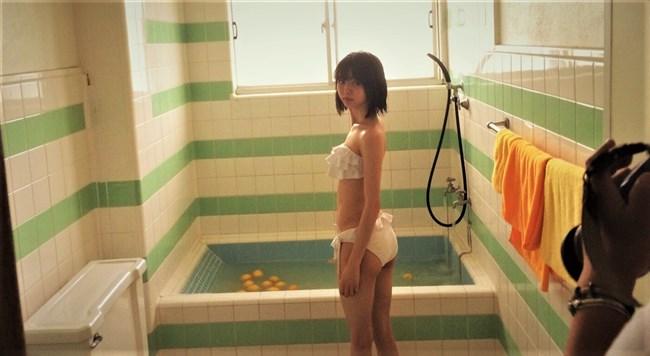 市川美織[NMB48]~レモン風呂の姿が超エロくて興奮!股間の黒いモノは何?0007shikogin