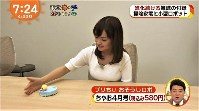 篠原梨菜~めざましどようびでの白ニット服姿の巨乳ぶりがエロ過ぎると話題!0003shikogin