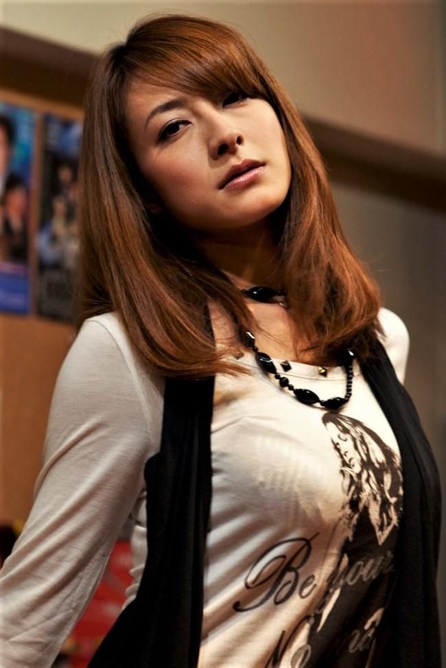 森野美咲~美しき女優の驚くべきFLASH袋とじのヘアヌード!エロくて即ヌキ!0011shikogin