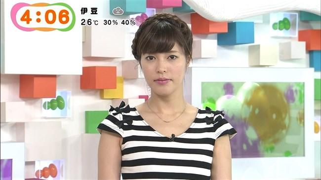 神田愛花~熱湯どっきりで黒パンストのヒップ丸出しで豪快にでんぐり返し!0008shikogin