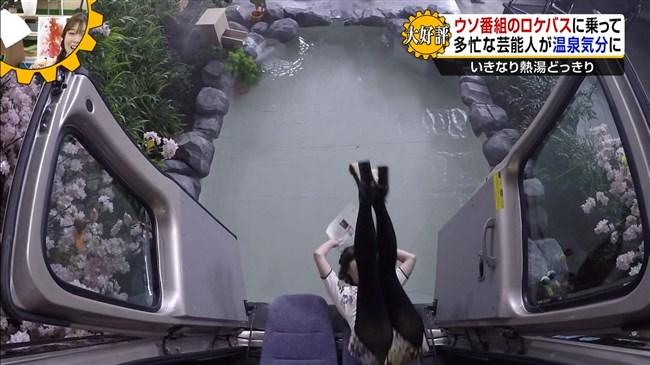 神田愛花~熱湯どっきりで黒パンストのヒップ丸出しで豪快にでんぐり返し!0002shikogin