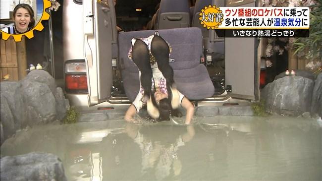 神田愛花~熱湯どっきりで黒パンストのヒップ丸出しで豪快にでんぐり返し!0003shikogin