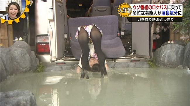 神田愛花~熱湯どっきりで黒パンストのヒップ丸出しで豪快にでんぐり返し!0004shikogin