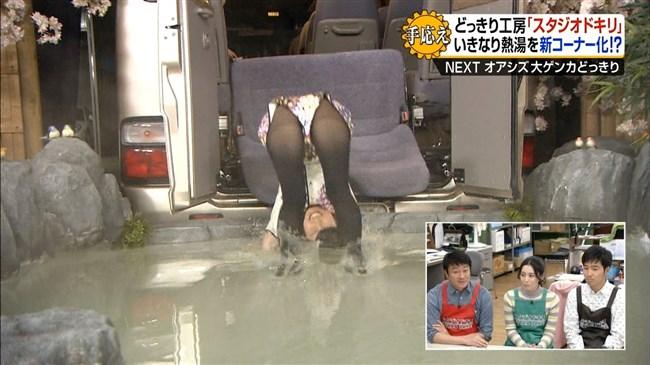 神田愛花~熱湯どっきりで黒パンストのヒップ丸出しで豪快にでんぐり返し!0005shikogin