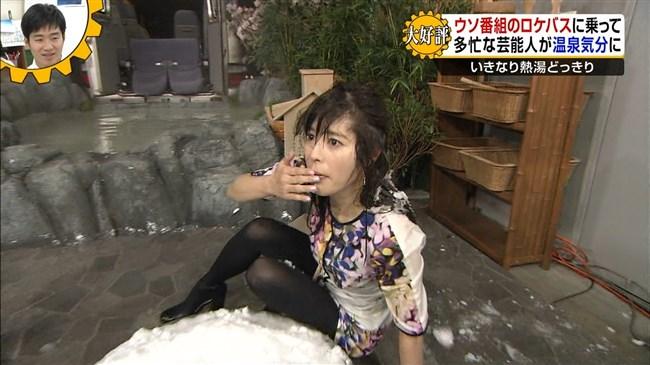 神田愛花~熱湯どっきりで黒パンストのヒップ丸出しで豪快にでんぐり返し!0006shikogin