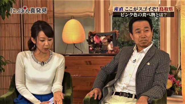 須黒清華~春の大宴会SPでニット服での柔らかそうな胸の膨らみがエロかった!0003shikogin