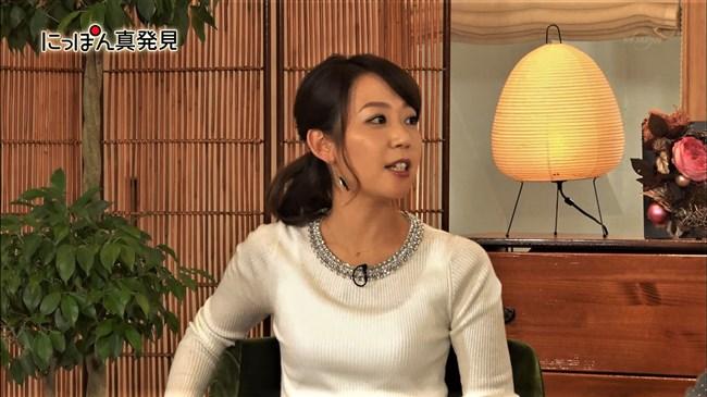 須黒清華~春の大宴会SPでニット服での柔らかそうな胸の膨らみがエロかった!0012shikogin