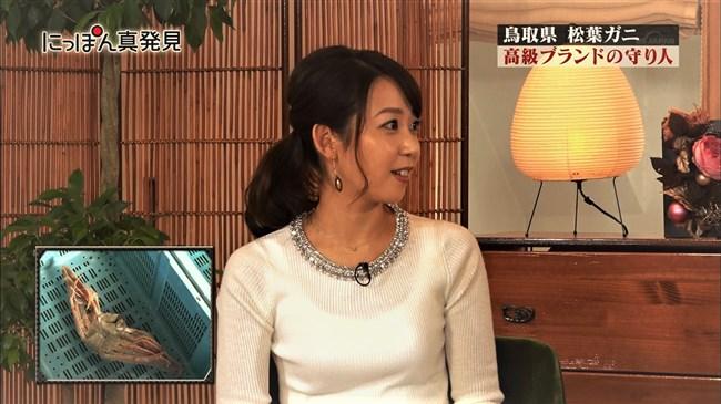 須黒清華~春の大宴会SPでニット服での柔らかそうな胸の膨らみがエロかった!0013shikogin