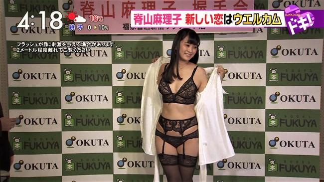 脊山麻理子~肉付きが良くなって美熟女と化し下着姿で公の舞台にて挑発!0002shikogin