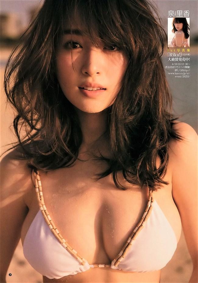 泉里香~1st写真集「Rika!」の先行下着姿ショットが衝撃的!爆乳過ぎるぞ!0006shikogin
