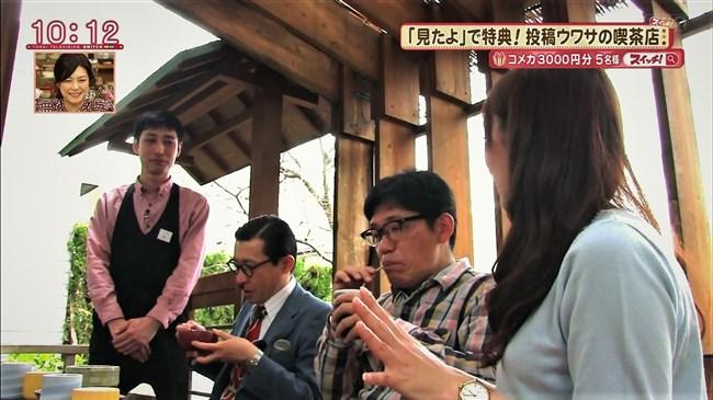 速水里彩~東海テレビの美人アナが白パン姿でパン線丸見えで熱いレポート!0003shikogin