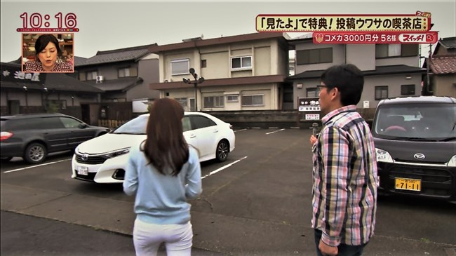 速水里彩~東海テレビの美人アナが白パン姿でパン線丸見えで熱いレポート!0005shikogin