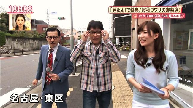 速水里彩~東海テレビの美人アナが白パン姿でパン線丸見えで熱いレポート!0009shikogin