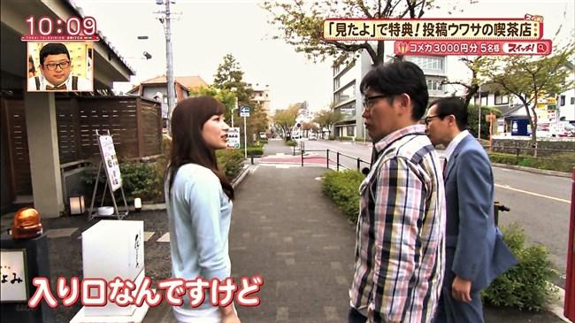 速水里彩~東海テレビの美人アナが白パン姿でパン線丸見えで熱いレポート!0013shikogin