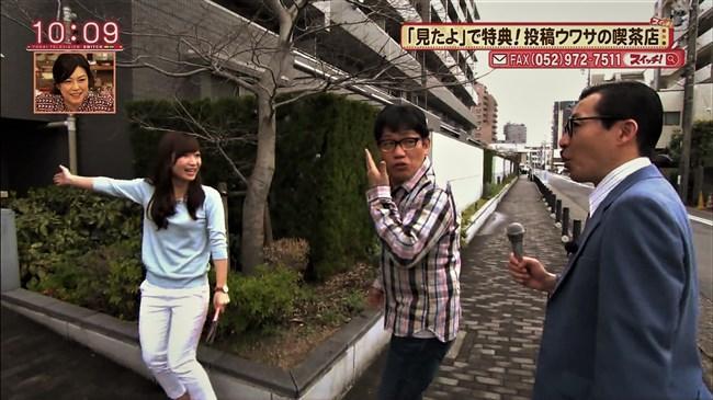速水里彩~東海テレビの美人アナが白パン姿でパン線丸見えで熱いレポート!0015shikogin