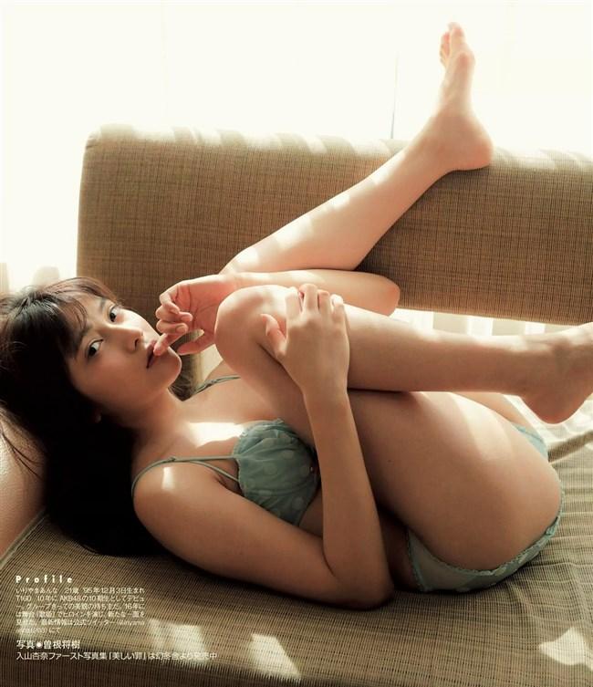 入山杏奈[AKB48]~エロい最新グラビアと下着モデルでのセクシー画像はマジ凄い!0006shikogin