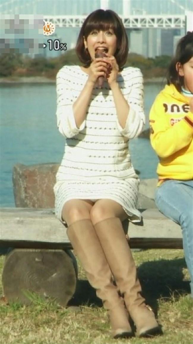 女子アナたちの純白パンツが見えてしまった歴代放送事故!!!0008shikogin