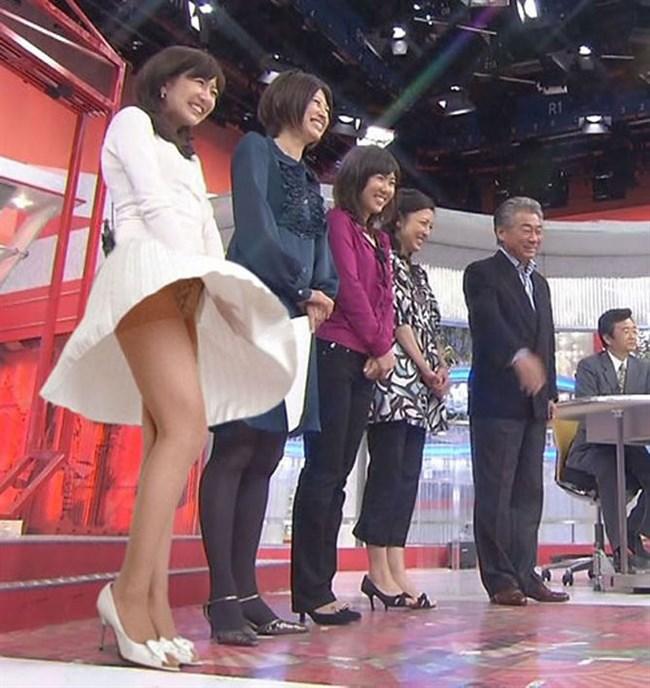 女子アナたちの純白パンツが見えてしまった歴代放送事故!!!0010shikogin