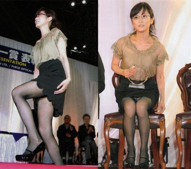 女子アナたちの純白パンツが見えてしまった歴代放送事故!!!0011shikogin