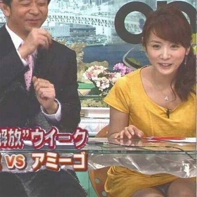 女子アナたちの純白パンツが見えてしまった歴代放送事故!!!0014shikogin