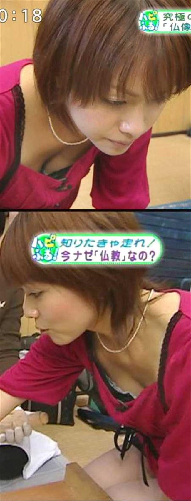 女子アナたちの純白パンツが見えてしまった歴代放送事故!!!0017shikogin