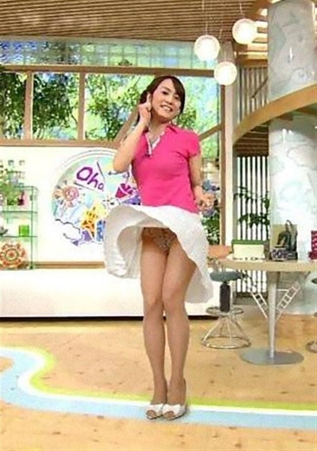 女子アナたちの純白パンツが見えてしまった歴代放送事故!!!0018shikogin
