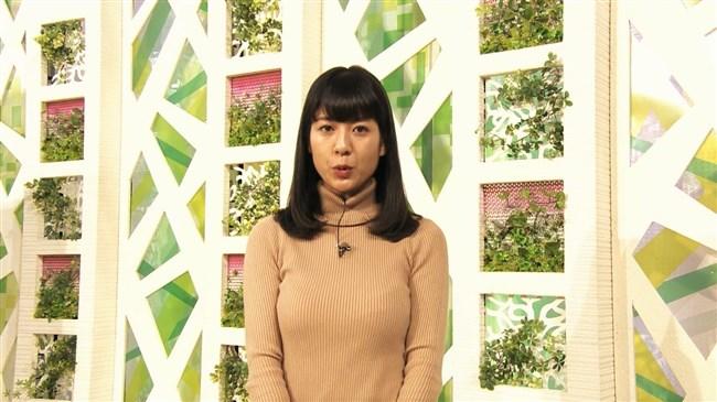 桝田沙也香~透け透けの薄い服での胸の膨らみが男性視聴者の目を釘付けに!0003shikogin