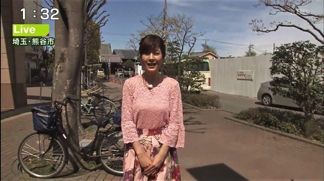 桝田沙也香~透け透けの薄い服での胸の膨らみが男性視聴者の目を釘付けに!0002shikogin
