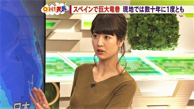 桝田沙也香~透け透けの薄い服での胸の膨らみが男性視聴者の目を釘付けに!0011shikogin