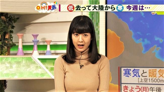 桝田沙也香~透け透けの薄い服での胸の膨らみが男性視聴者の目を釘付けに!0012shikogin