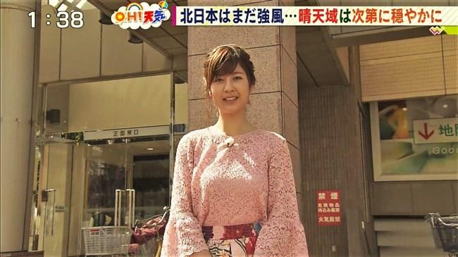桝田沙也香~透け透けの薄い服での胸の膨らみが男性視聴者の目を釘付けに!0007shikogin