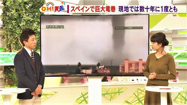 桝田沙也香~透け透けの薄い服での胸の膨らみが男性視聴者の目を釘付けに!0010shikogin