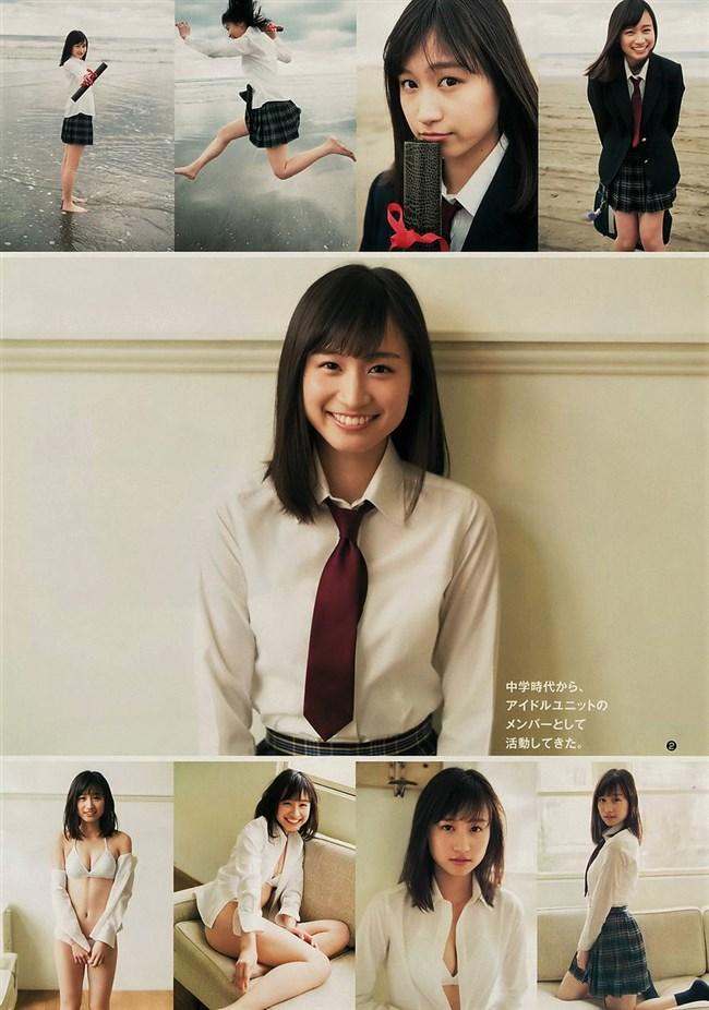 鈴木えりか[PPP!PiXiON]~日本一制服の似合う美娘がグラビアで白水着姿を見せエロいことに!0008shikogin