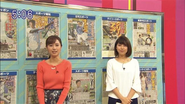 伊東楓~TBSの新人アナが超可愛い!ニット服で胸の膨らみもエロく巨乳だ!0005shikogin