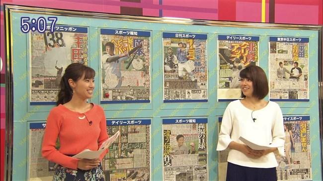 伊東楓~TBSの新人アナが超可愛い!ニット服で胸の膨らみもエロく巨乳だ!0006shikogin