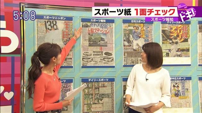 伊東楓~TBSの新人アナが超可愛い!ニット服で胸の膨らみもエロく巨乳だ!0008shikogin