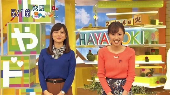 伊東楓~TBSの新人アナが超可愛い!ニット服で胸の膨らみもエロく巨乳だ!0011shikogin