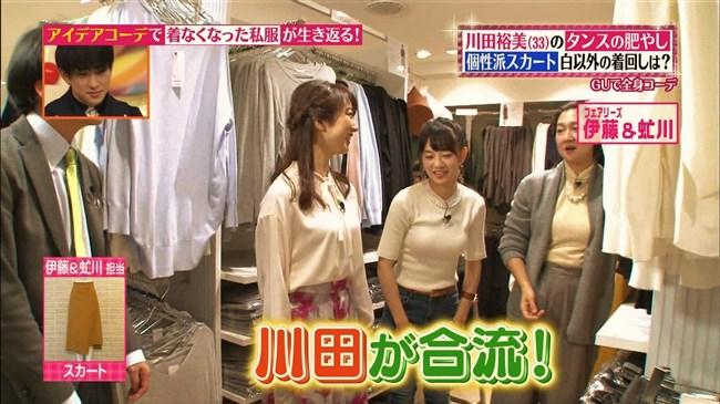 伊藤萌々香~ヒルナンデスで薄手のニット服で胸の膨らみを強調した姿に萌え!0012shikogin